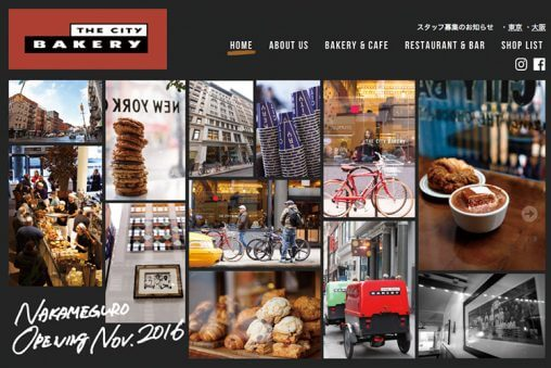 THE CITY BAKERY WEB SITEのwebデザイン