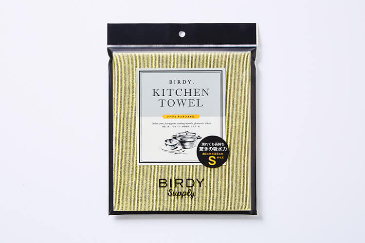 BIRDY. キッチンタオルのデザイン