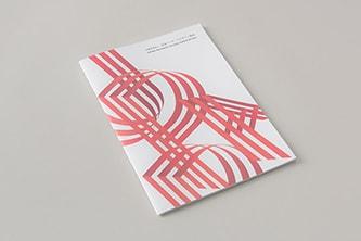 JPDA協会案内 2013のグラフィックデザイン
